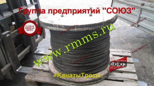 канат ГОСТ 3062-80 цена