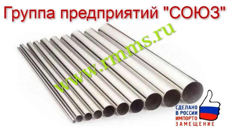труба никелевая
