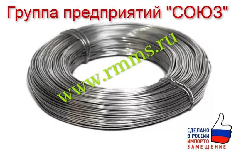 Алюминиевая проволока изготовление