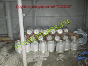 алюминиевая фляга цена