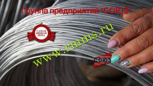Проволока стальная углеродистая  купить в Москве