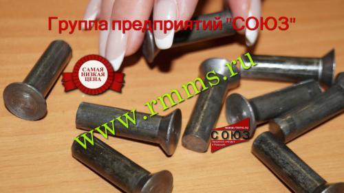 заклепка алюминиевая ГОСТ 10300-80 6