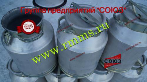 алюминиевый бидон купить в Екатеринбурге