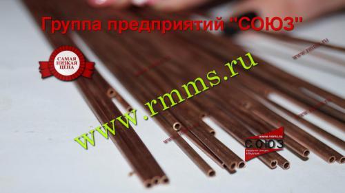 медная трубка Екатеринбург