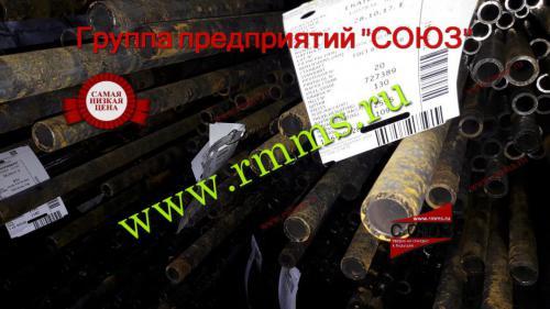 Труба стальная холоднодеформированная ГОСТ